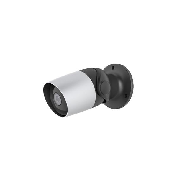 Hama 176577 fekete éjjellátó kültéri 1080P okos WiFi kamera - 1