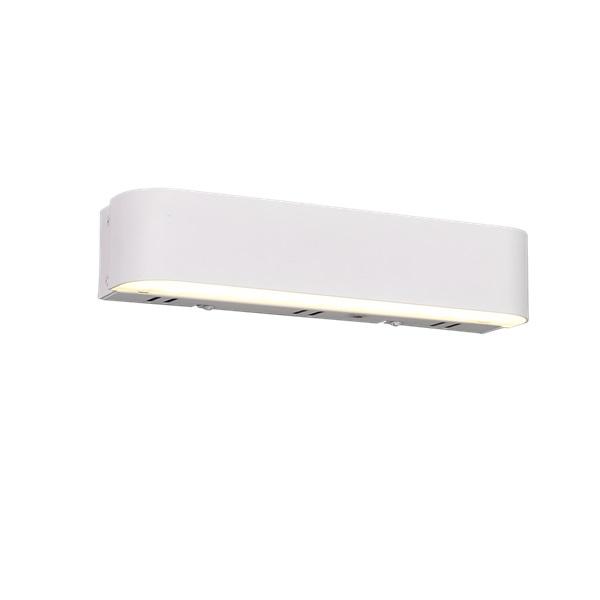 TRIO 250810231 Adriana fehér színváltós, fényerőszabályzós LED fali lámpa - 1