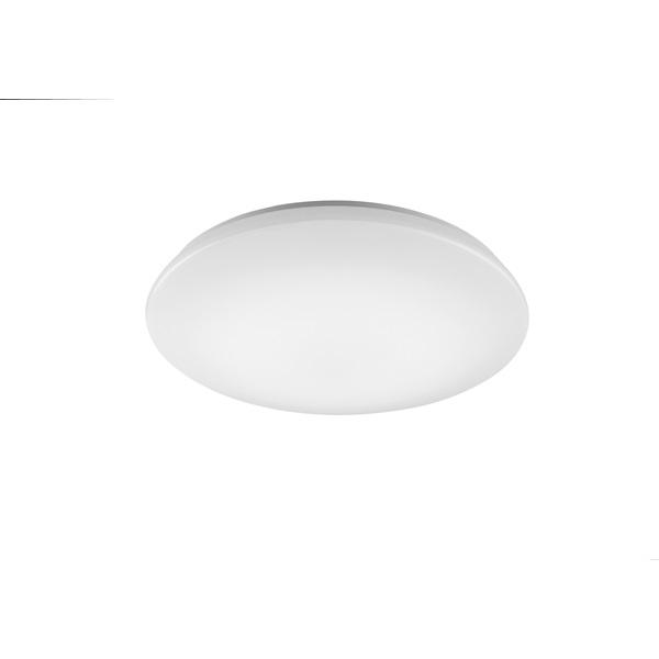 TRIO 656010101 Charly mennyezeti lámpa - 1