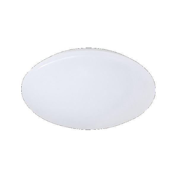 TRIO R62601201 Putz II 27 cm átmérő mennyezeti lámpa - 1